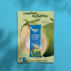 TCWP NaturUp India Poster